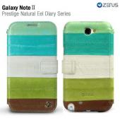 Green/ Brown OEM Zenus Samsung Galaxy Note 2 Prestige Series EEL Leather Diary Case w/ ID Slots