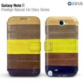 Yellow/ Brown OEM Zenus Samsung Galaxy Note 2 Prestige Series EEL Leather Diary Case w/ ID Slots