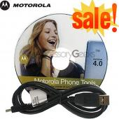 Motorola Phone Tools 4.0 Software &amp; USB 98654H