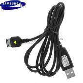 Original Samsung USB Data Cable APCBS10UBE