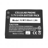 Huawei Pillar Standard Battery Replacement (850 mAh) - Black