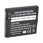 Motorola XPRT MB612 Standard Battery Replacement (1300 mAh) - Black
