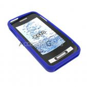 Samsung Finesse R810 Silicone Case, Rubber Skin - Purple