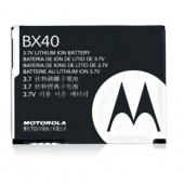 Original Motorola Razr2 V8/V9m/V9 Standard Replacement Battery, SNN5805 - BX40